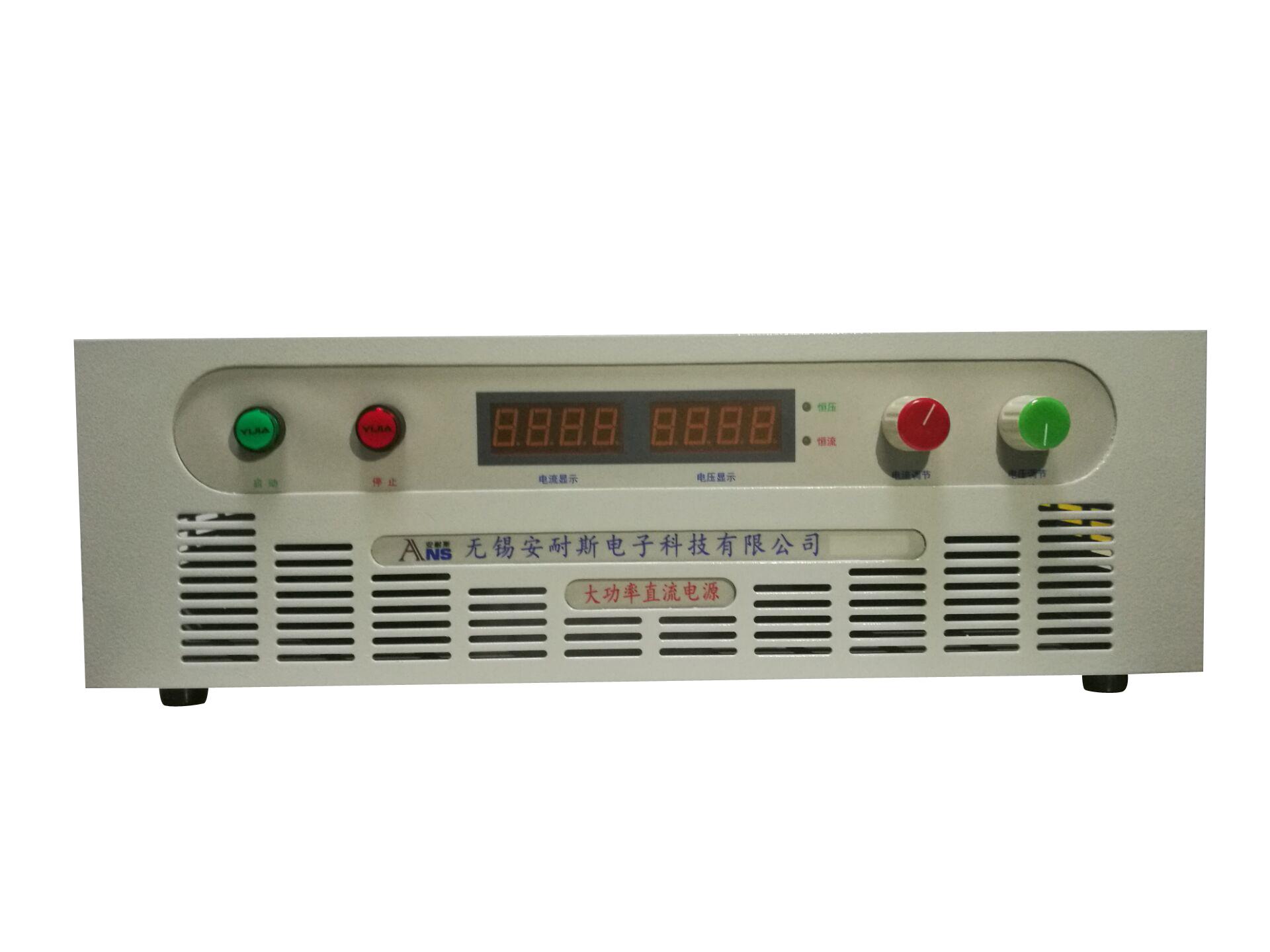 亚洲城娱乐客户端下载_ANS系列程控直流电源